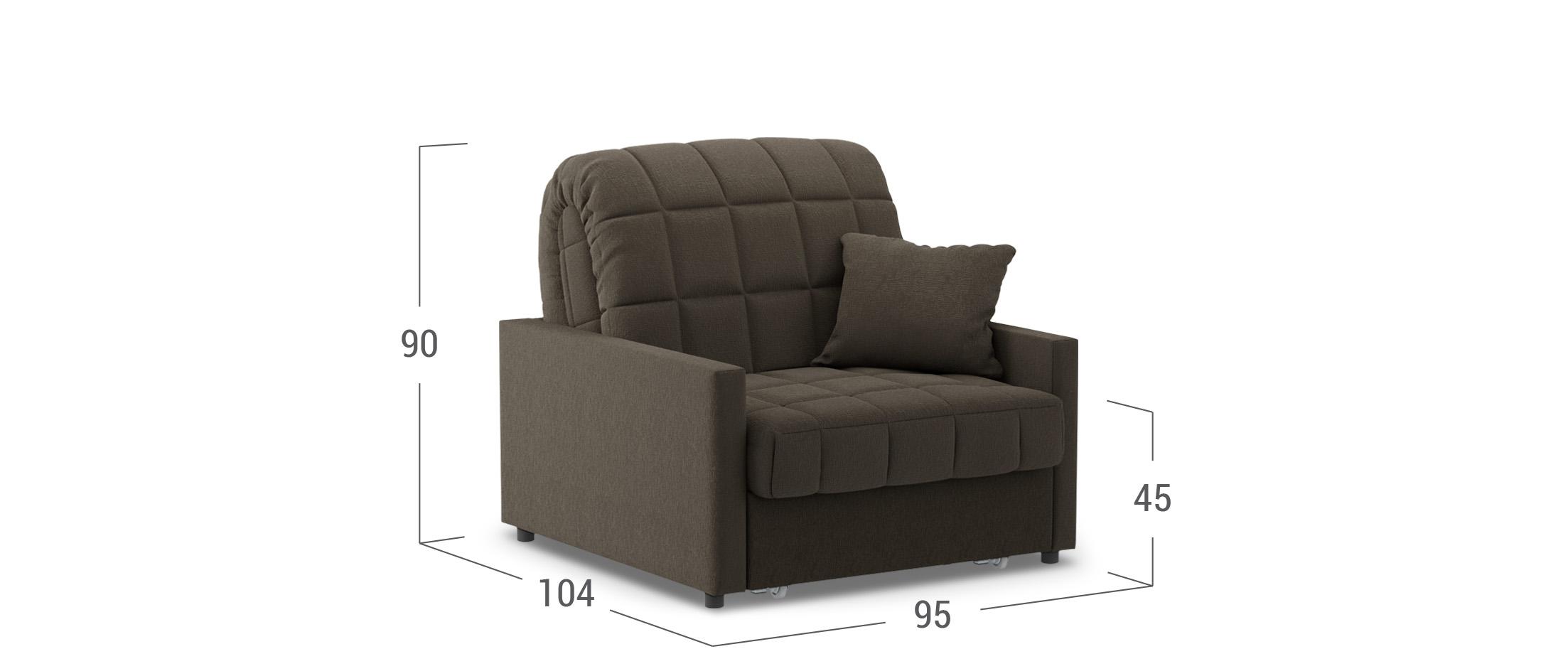 Кресло-кровать Дублин 134